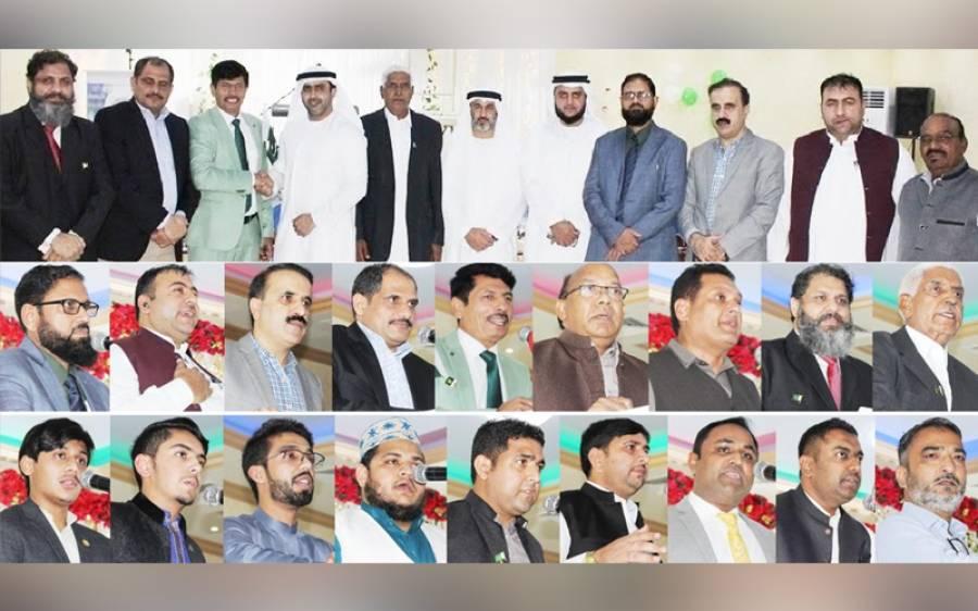 مسلم لیگ ن عرب امارات کی جانب سے یوم دفاع کی تقریب کا انعقاد
