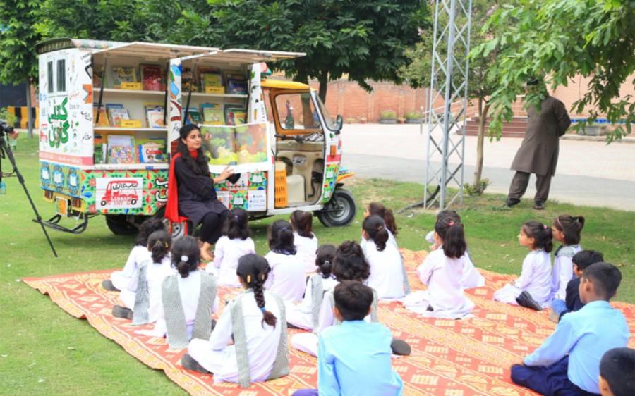 چائلڈ پروٹیکشن بیورو میں بچوں کو رنگارنگ کہانیاں سنانے کا ایسا شاندارا انتظام کرلیا گیا کہ جان کر آپ کو بھی خوشی ہوگی