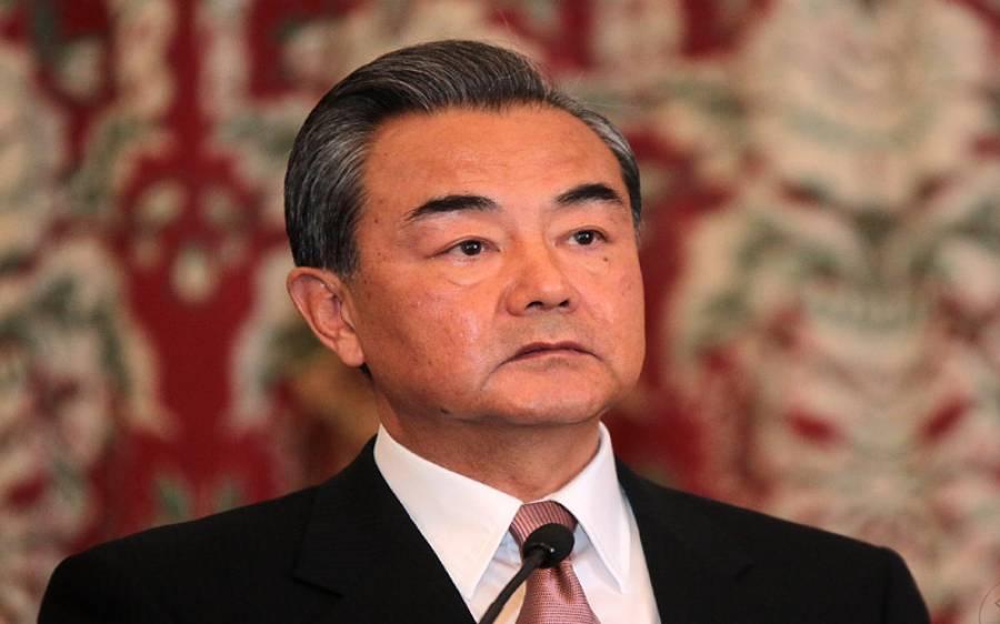 چین نے افغانستان کیلئے اتنی بڑی امداد کا اعلان کردیا کہ امریکہ بھی سوچ میں پڑ جائے
