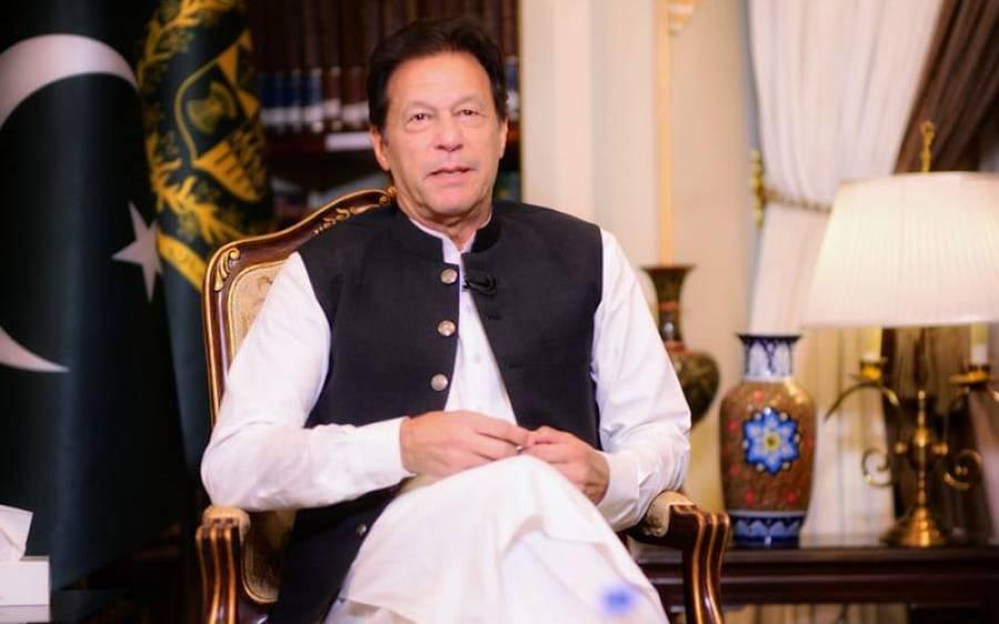کتنے فیصد پاکستانی سمجھتے ہیں کہ تحریک انصاف حکومت اپنے 5 سال پورے کرے گی؟ سروے کا ایسا نتیجہ کہ عمران خان مسکرا اٹھیں