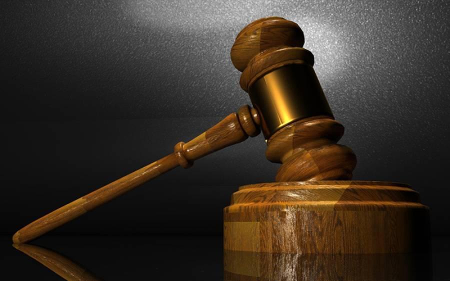 جسمانی تعلق کے دوران لڑکی کو قتل کرنے والے شخص کو کتنی سزا ملی؟ عدالت کا ایسا فیصلہ کہ ہنگامہ برپا ہوگیا