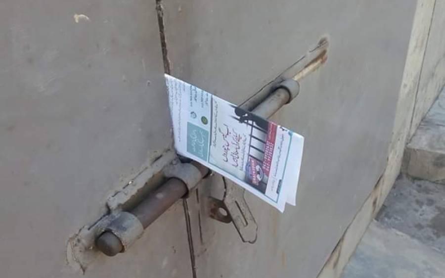 کراچی والوں سے بجلی کے بلوں کے ذریعے نیا ٹیکس لینے کی تیاری