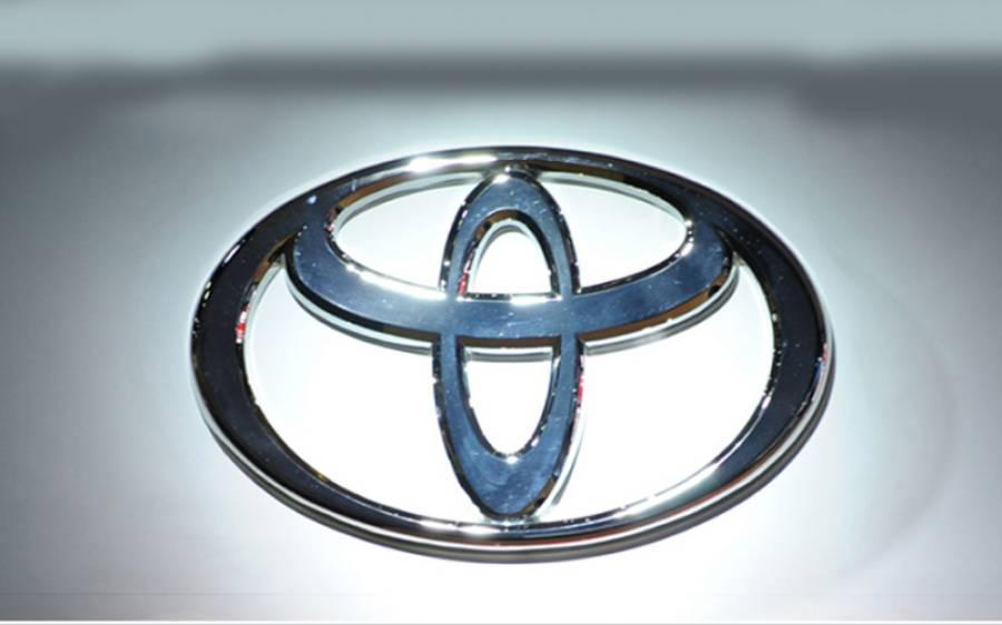 انڈس موٹر نے پاکستان میں ہائبرڈ الیکٹرک گاڑیوں کیلئے 100ملین ڈالر سرمایہ کاری کا اعلان کردیا