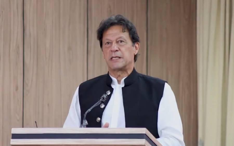 ' اسلام آباد میں جنگلات کی ہزار ایکڑ اراضی پر قبضہ ہوا، پیسہ بنانے والے انتہائی طاقتور بن چکے'وزیراعظم عمران خان نے زمینوں کے انتقال کے حوالے سے بڑا اعلان کردیا