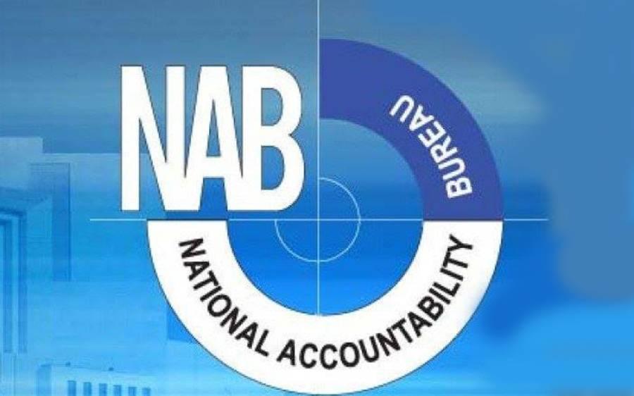 نیب نے سوشل ویلفیئر ڈپارٹمنٹ کراچی کے خلاف تحقیقات کا آغاز کر دیا ، وجہ ایسی کہ جان کر آپ بھی دنگ رہ جائیں