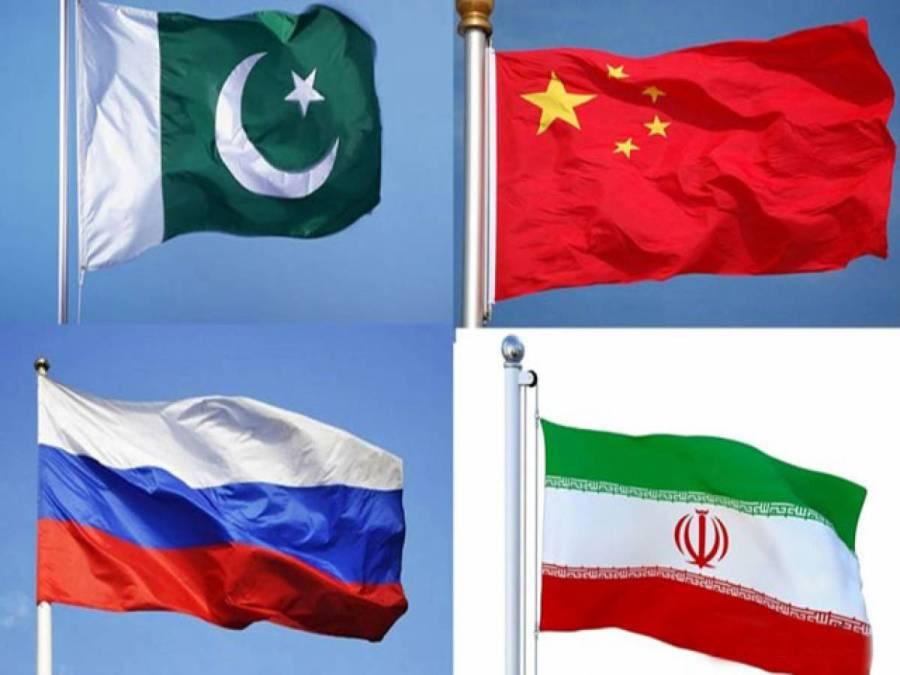 پاکستان، چین، روس، ایران اور تاجکستان سمیت 8 ملکوں کے انٹیلی جنس چیفس کی اسلام آباد میں ملاقات، اب تک کی سب سے بڑی خبر آگئی