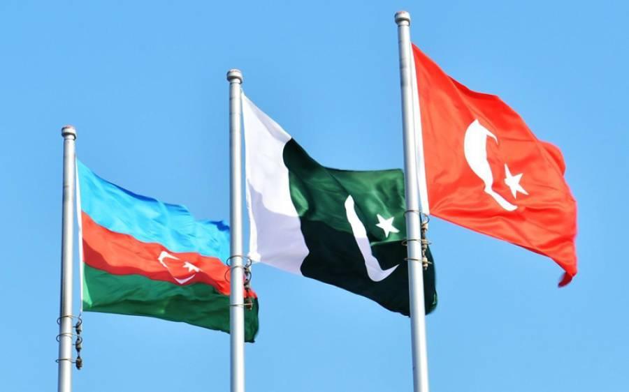 پاکستان، ترکی اور آذر بائیجان نے مل کر ایسا کام شروع کردیا کہ دہشتگردوں کی نیندیں اڑ جائیں