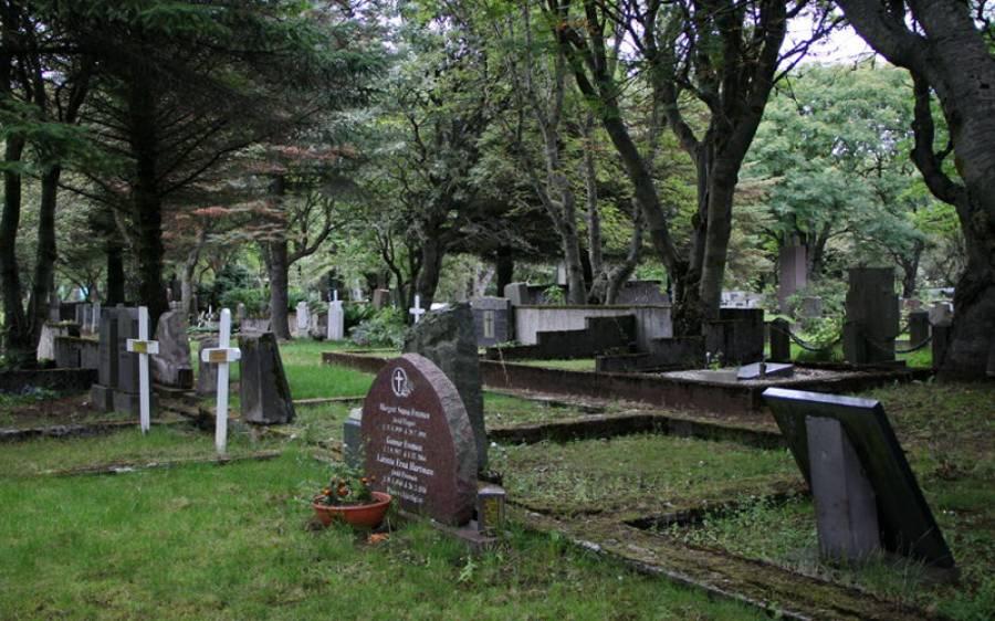 لڑکی سے قبرستان میں زیادتی، انتہائی افسوسناک تفصیلات سامنے آگئیں