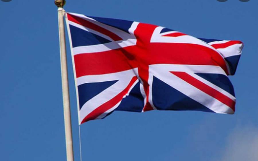 برطانیہ کی جانب سے پاکستان کو ریڈ لسٹ سے نکالنے کا امکان