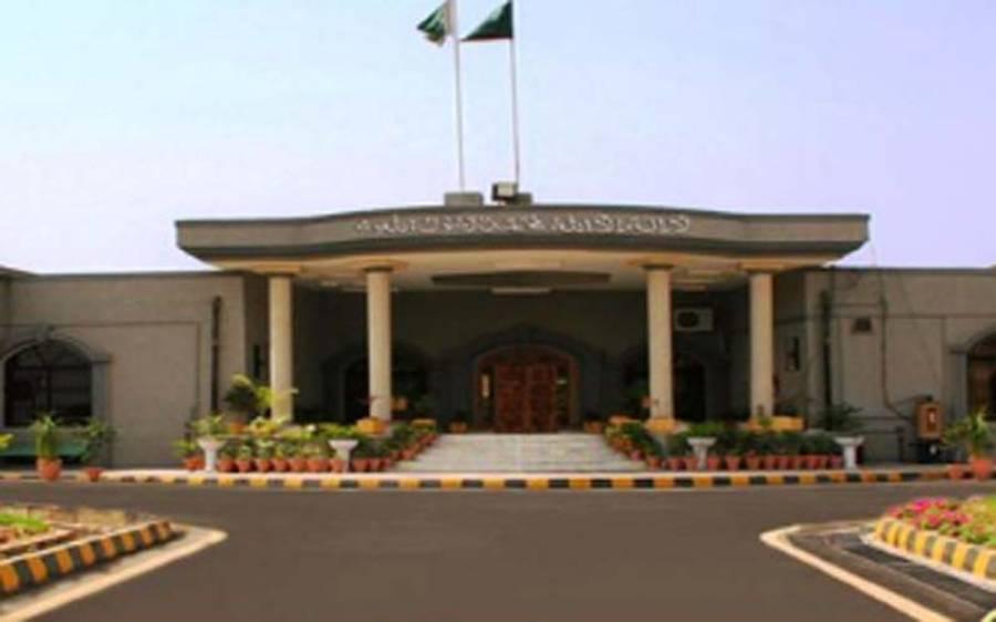سوشل میڈیا پر گستاخانہ مواد کی تشہیر روکنے سے متعلق درخواست پر سماعت، ڈی جی ایف آئی اے کو نوٹس جاری