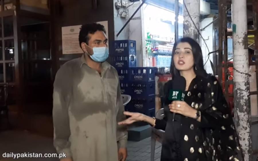 کیا لاہور کی معروف بٹ کڑاہی کو واقعی سیل کیا گیا؟ یہ کیوں ہوا؟ سوشل میڈیا افواہوں کی حقیقت جانیے