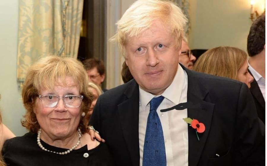 برطانوی وزیراعظم بورس جانسن کی والدہ انتقال کر گئیں