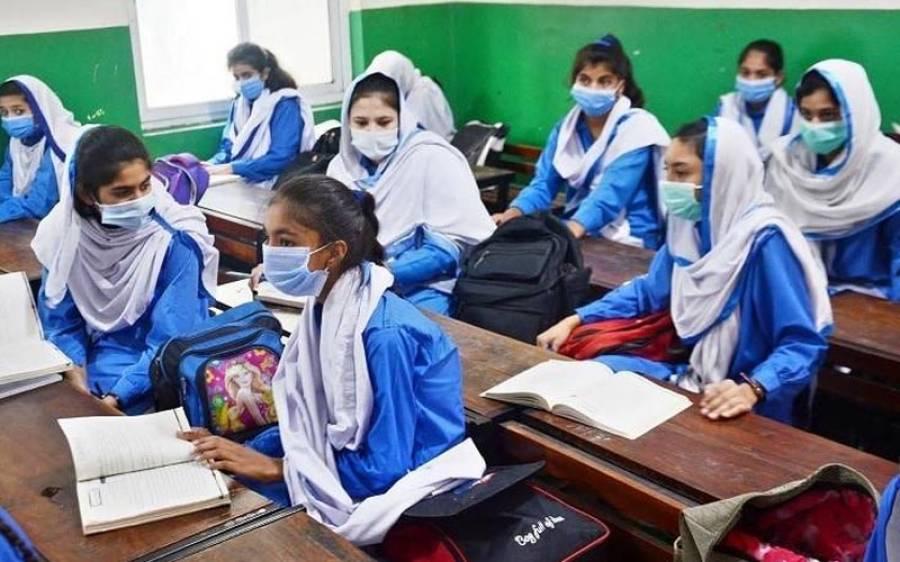 ایک سکول ڈیسک کی قیمت ساڑھے 29 ہزار روپے ، ٹرانسپیرنسی انٹرنیشنل نے بھی آواز اٹھا دی