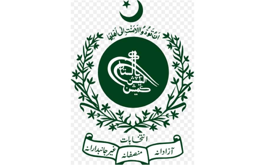 الیکشن کمیشن کا وفاقی وزیر اعظم سواتی سے الزامات کے ثبوت مانگنے کا فیصلہ
