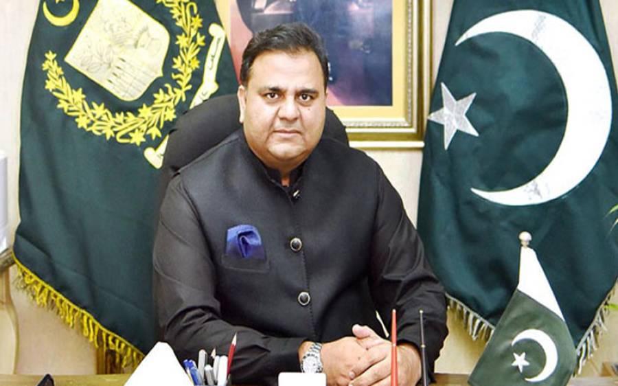 ' اپنا کنڈکٹ غیر سیاسی رکھیں' فواد چوہدری نے الیکشن کمیشن کو واضح پیغام دے دیا
