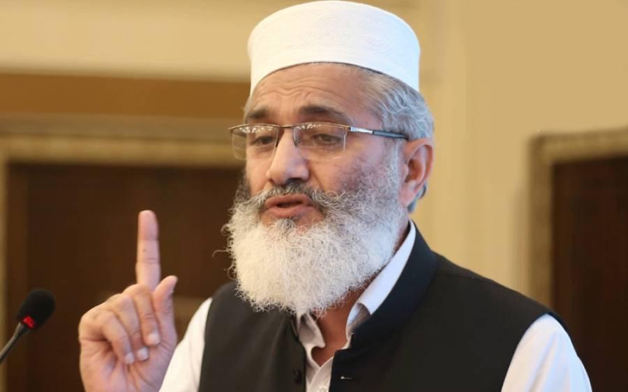 تحریک انصاف کے جمہوریت کی بالادستی کے دعوے جھوٹ ، حکومت بلدیاتی الیکشن سے متعلق اپنا وعدہ پورا کرے ، امیر جماعت اسلامی کا مطالبہ