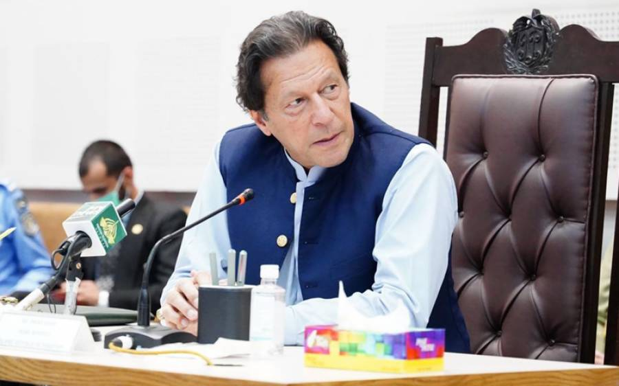 پنجاب میں بلدیاتی انتخابات کا فوری انعقاد ، وزیراعظم عمران خان نے بڑا حکم جاری کردیا