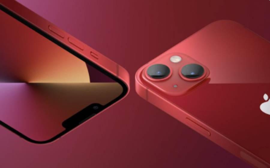 آئی فون 13 کی تصاویر سامنے آگئیں ، کتنے رنگوں میں دستیاب ہوگا اور اسکے نئے فیچر کونسے ہیں؟ آپ بھی جانیں