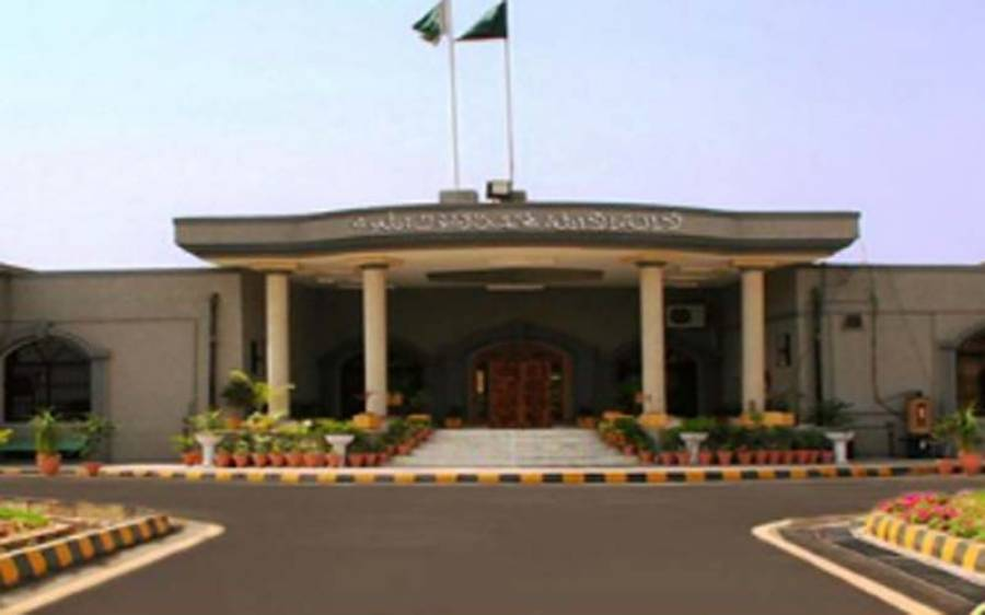 اسلام آباد ہائیکورٹ: الیکٹرانک ووٹنگ مشین کے خلاف درخواست پر فیصلہ محفوظ