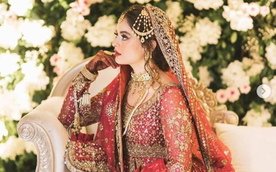 منال خان کا عروسی جوڑا کہاں اور کتنے روپے میں تیار کیا گیا ؟ پتا چل گیا