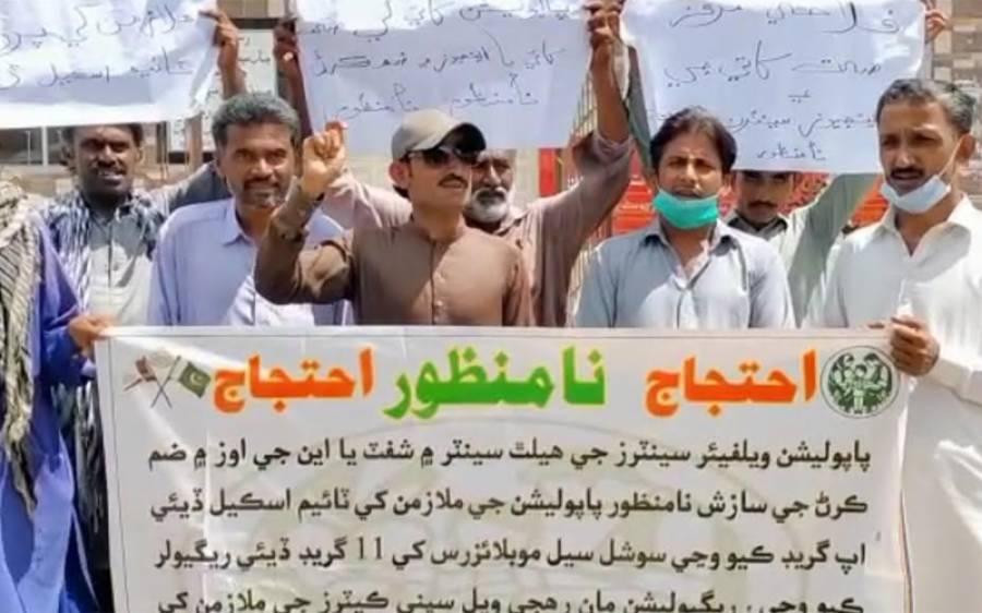 عمرکوٹ:ایپکا پاپولیشن کے ملازمین کا اپنے مطالبات کےحق میں احتجاج