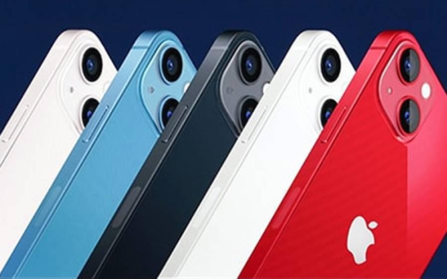ایپل نے اپنا نیا آئی فون 13 متعارف کروا دیا , کون کون سے فیچرز شامل ہیں ،جانئے