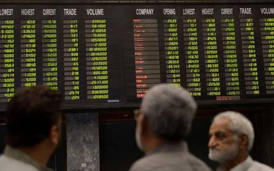پاکستان سٹاک ایکس چینج میں مندی ، سرمایہ کاروں کے 24ارب روپے ڈوب گئے