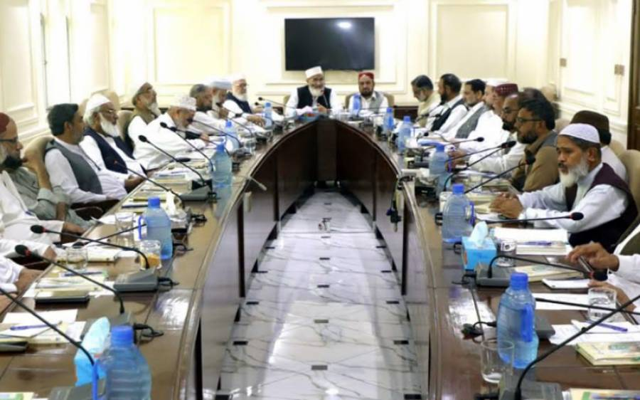 'ای ووٹنگ مشینوں کی تنصیب حکومت کا آئندہ الیکشن میں ڈیجیٹل دھاندلی کا منصوبہ ہے' سراج الحق کا الزام