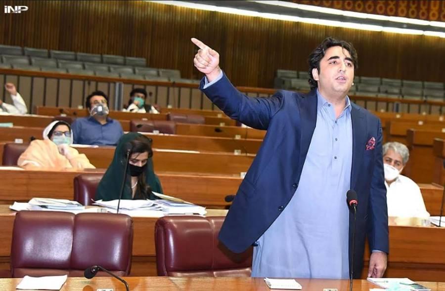 خان صاحب قوم کے اچھے دن کب آئیں گے ، بلاول بھٹو زرداری نے بھی وزیر اعظم سے سوال پوچھ لیا