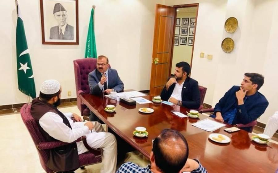 پاکستان تحریک انصاف سعودی عرب کے وفد کی سفیرِ پاکستان بلال اکبر سے ملاقات