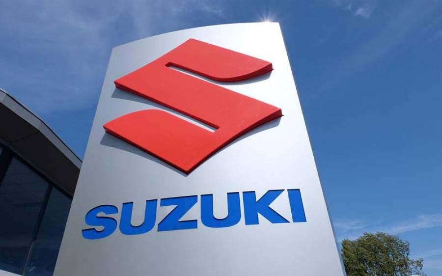 """سوزوکی نے مشہورزمانہ کیری ڈبہ """" سوزوکی بولان"""" کن تبدیلیوں کے ساتھ دوبارہ متعارف کروانے کا اعلان کر دیا ؟ جانئے"""