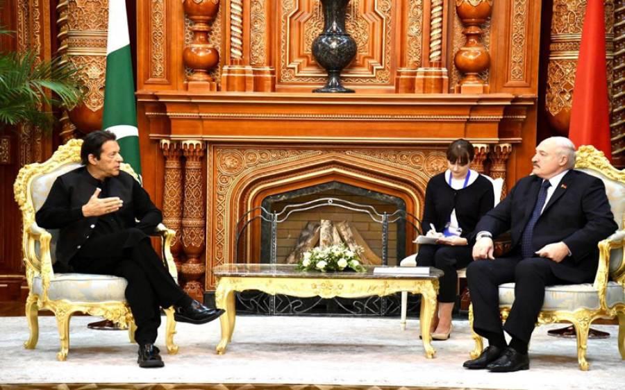 وزیراعظم کی بیلا روس کے صدر سے ملاقات، اہم امور پر تبادلہ خیال