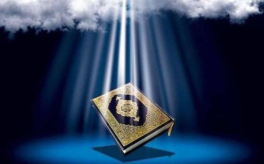 قبولِ اسلام کب اور کیسے۔۔۔؟ کتاب و سنت سے رہنمائی۔۔۔!!
