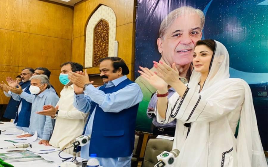 مسلم لیگ میں بیانیے کی جنگ، شہباز شریف اور حمزہ شہباز لاہور میں ہوتے ہوئےاہم اجلاس سے غائب