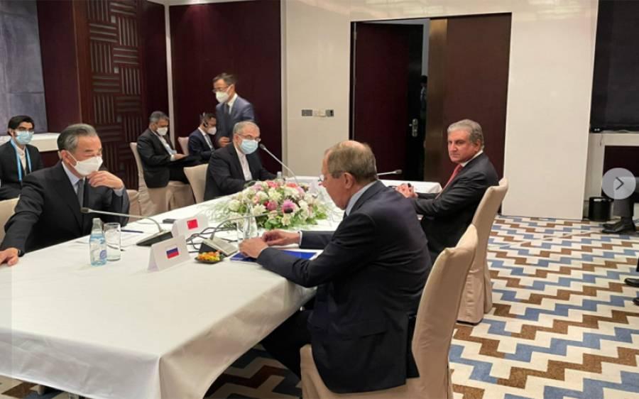 پاکستان ، روس اور چین کے وزرائے خارجہ کی ملاقات