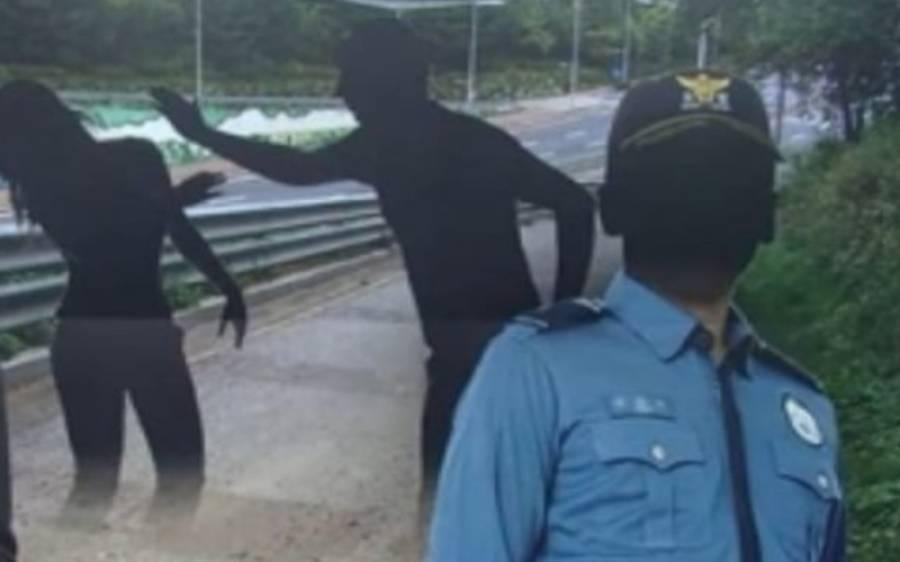 جنوبی کوریا میں عورت پر تشدد کرنے والا پولیس افسر گرفتار