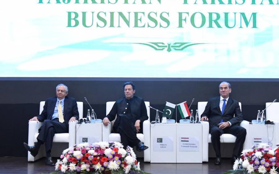 پاک تاجکستان بزنس فورم کے اجلاس میں 15 مفاہمتی یادداشتوں پر دستخط
