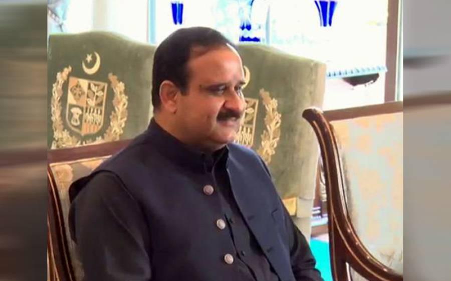 لاہور ، وزیر اعلیٰ آفس میں غیر ملکی سرمایہ کاری کے فروغ کیلئے فارن انویسٹمنٹ ڈیسک قائم کرنے کا فیصلہ