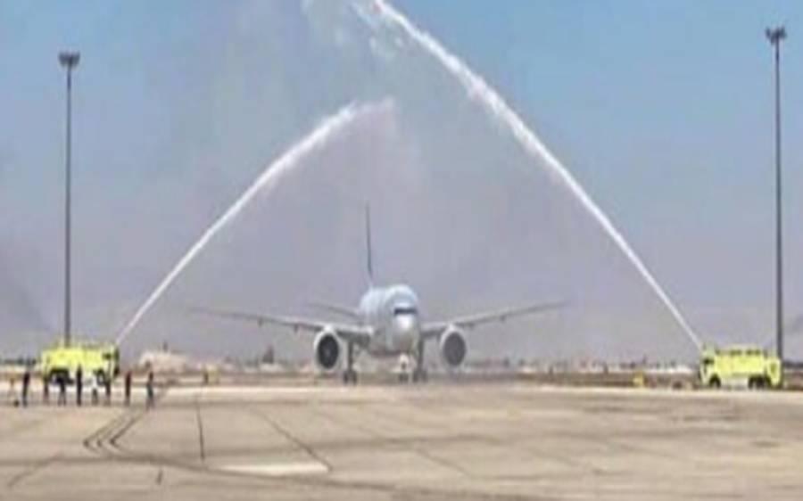دمشق ایئرپورٹ پر پی آئی اے طیارے کو واٹر کینن سیلوٹ