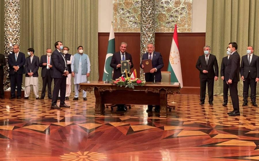 پاکستان اور تاجکستان کے درمیان کن اہم معاہدوں پر دستخط ہوئے ؟ تفصیلات آ گئیں