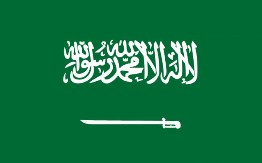 سعودی عرب پر حملے کی کوشش ناکام بنا دی گئی