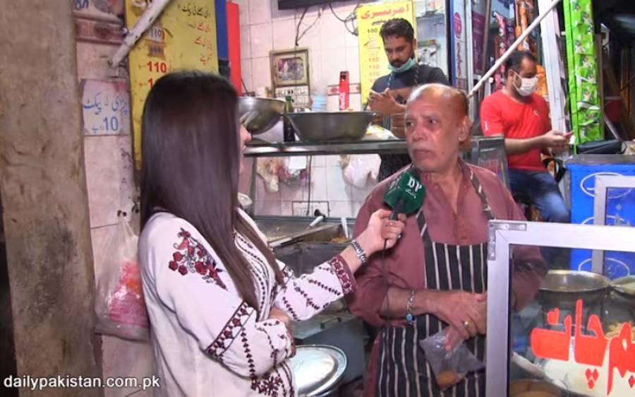 لاہور میں73 سال سے قائم دکان جس کے دہی بھلے کھانے لوگ دور دور سے آتے ہیں