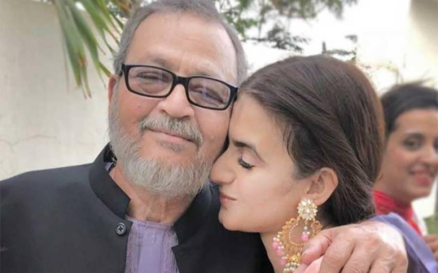 حرا مانی کے والد سید فرخ جمال انتقال کرگئے