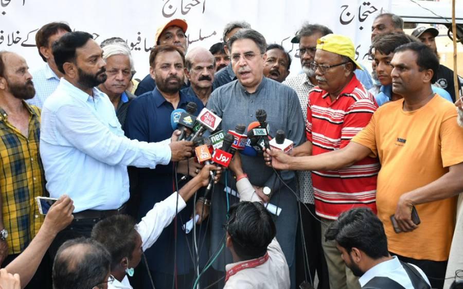 سرفراز احمد اور فواد عالم کو قومی ٹی ٹوئنٹی ٹیم میں شامل کیوں نہیں کیا ؟ایم کیو ایم نے رمیز راجہ راجا سے بڑا مطالبہ کردیا