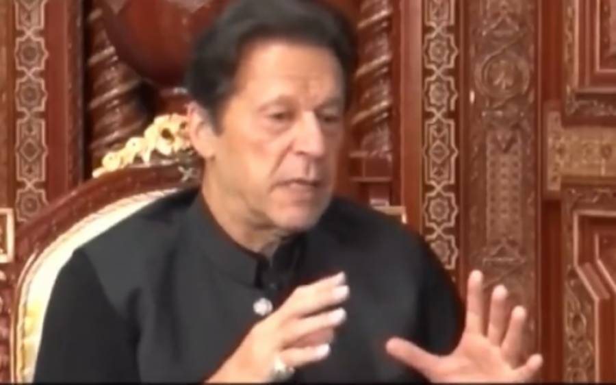 پاکستان عالمی برادری کا حصہ ، طالبان کی افغان حکومت کو تسلیم کیا جانا بہت اہم قدم ہو گا ،وزیراعظم عمران خان نے دنیا کو واضح پیغام دے دیا