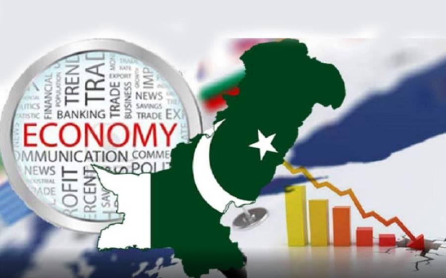 معیشت ، معیشت ہوتی ہے ۔۔۔اصلی ہو یا جعلی