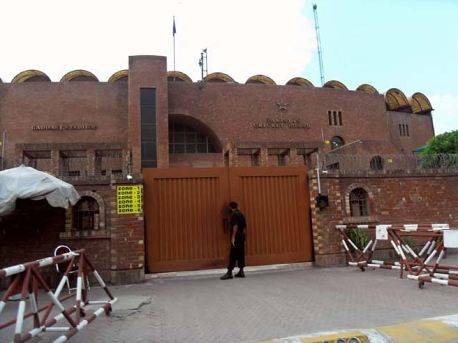 پاکستان کرکٹ بور ڈ کا نیشنل ٹی 20کپ کرانے کافیصلہ