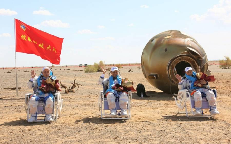 نوے روز خلا میں قیام کے بعد چینی خلانوردوں کی واپسی