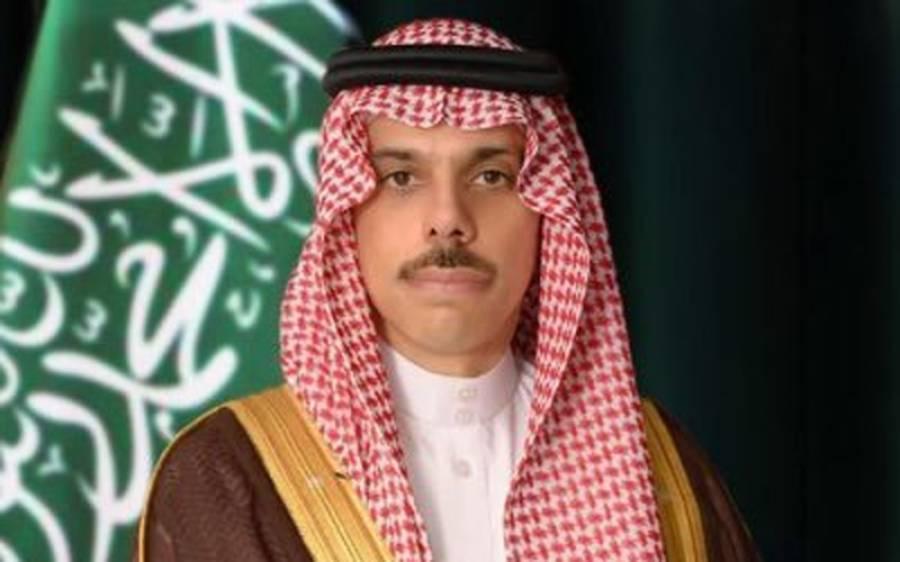 سعودی وزیرِ خارجہ بھارت پہنچ گئے