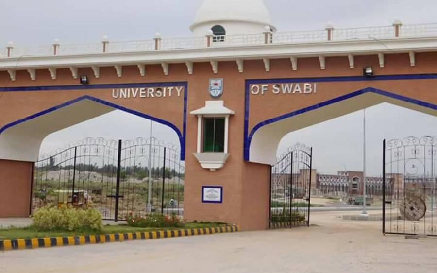 صوابی یونیورسٹی سے جعلی ڈگریاں جاری ہونے کا انکشاف ، یونیورسٹی کے چار اہلکاروں کے ملوث ہونے کی تصدیق